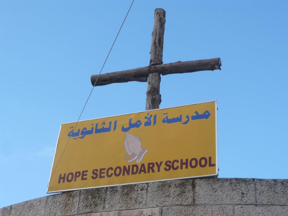 hope school cross